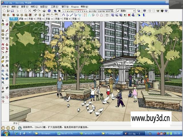 园林景观sketchupsu建筑景观设计图片