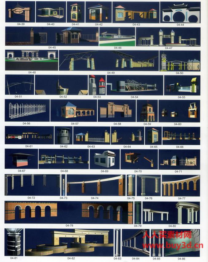 古建图纸资料大全 包含古建施工图集 模型 效果图 材质贴图