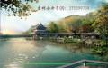 ①最新园林景观PSD分层 景观素材 园林设计素材 园林景观素材