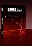 2009PSD分层图库最新第2版
