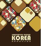 韩国创新设计图库