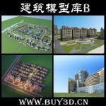 建筑模型库B套 3DMAX模型库-室外模型-室外表现素材 20DVD