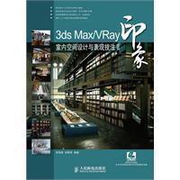 印象室内空间设计与表现技法Ⅱ 送高清pdf书 1dvd