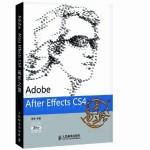 Adobe After Effects CS4高手之路(附DVD光盘2张)