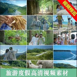 游艇旅游宣传片高清视频素材 度假亲近大自然优美风景